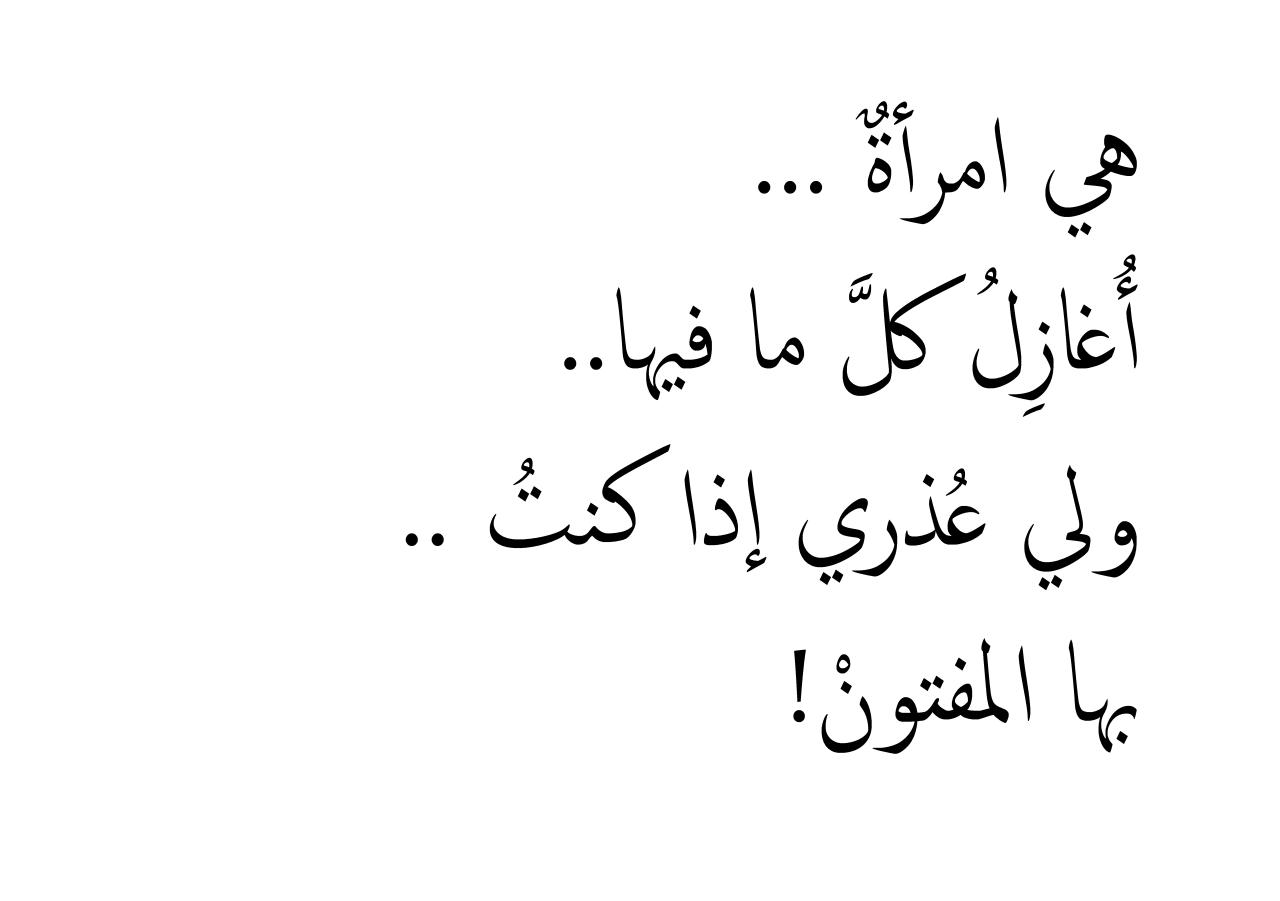اشعار الغرام والعشق للمكتوين بنار الهوى , اشعار غرام وعشق