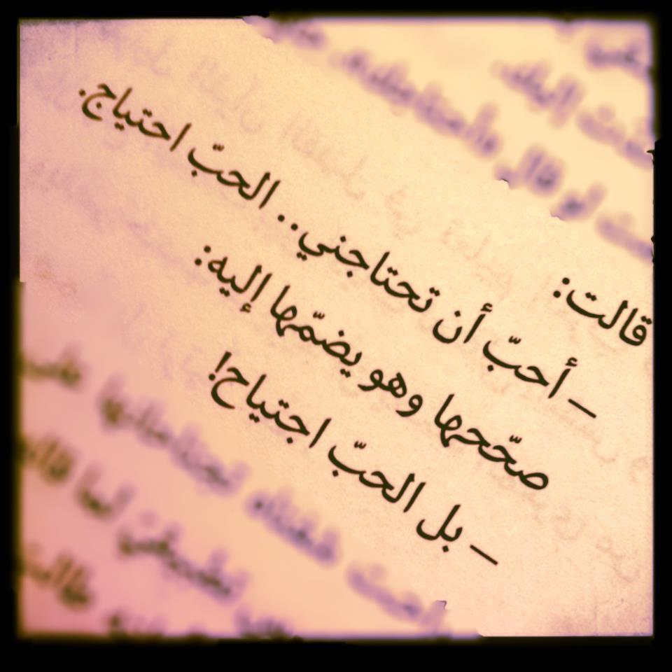 خواطر في صور رومانسية , اشعار حب من أرقى ما قرأت