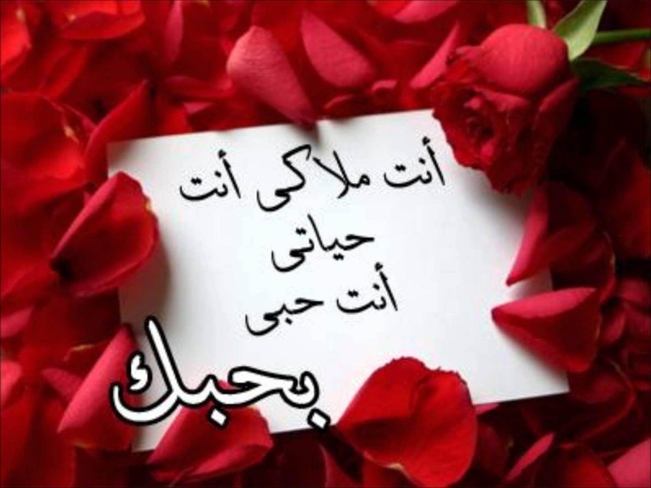 رسائل صباح الخير للزوج وعبارات رومانسية لأقصى درجة