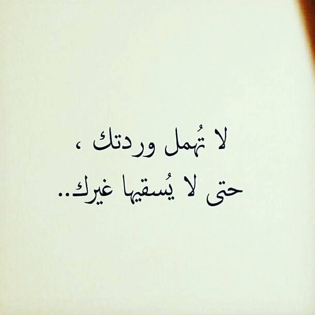 رسائل عتاب حبيب لحبيبته لعدم الاهتمام , عبارات قوية عن عدم الاهتمام