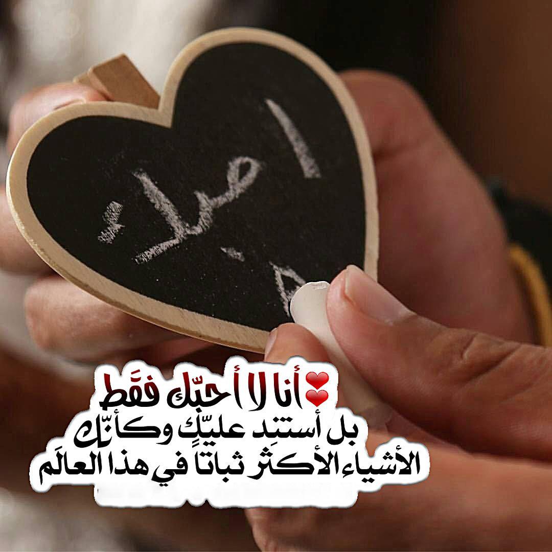 كلمات صباح الحب وأجمل رسائل الصباح الرومانسية للأحباب صبحت بالخير