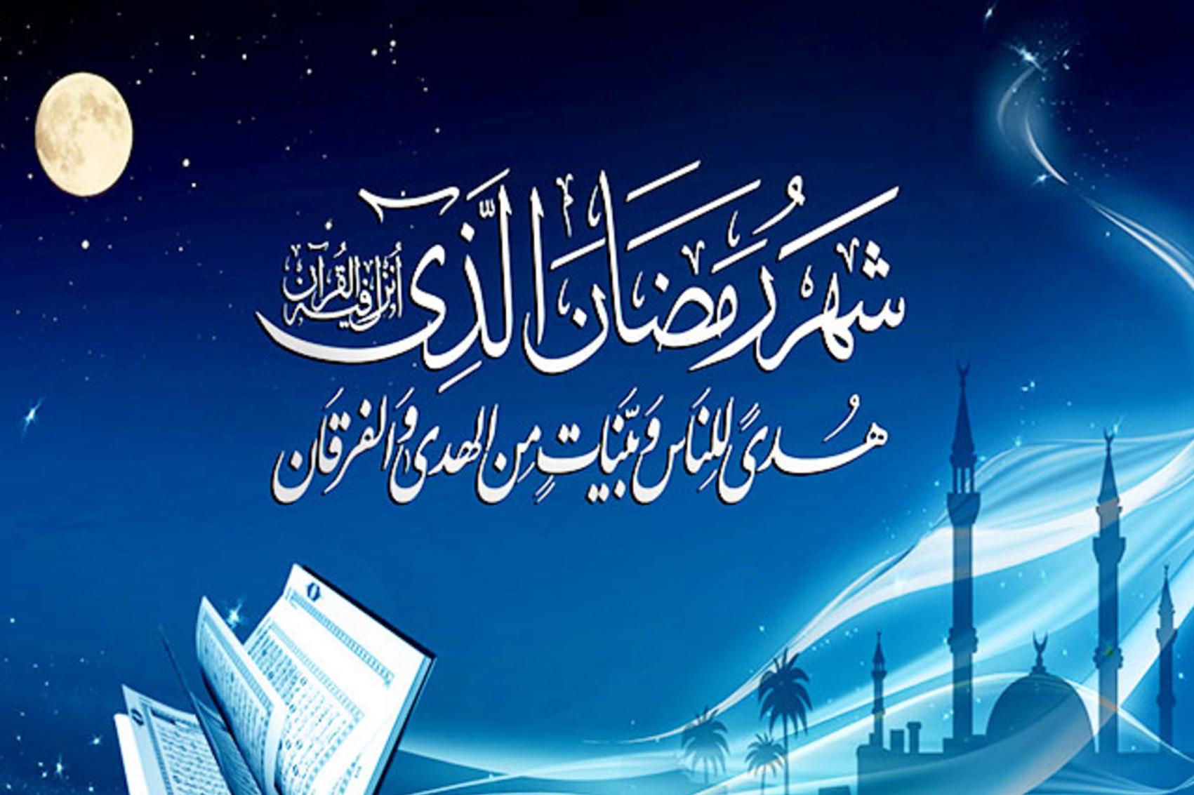 أذكار رمضان أجمل الأدعية التي تعرفها قبل دخول رمضان