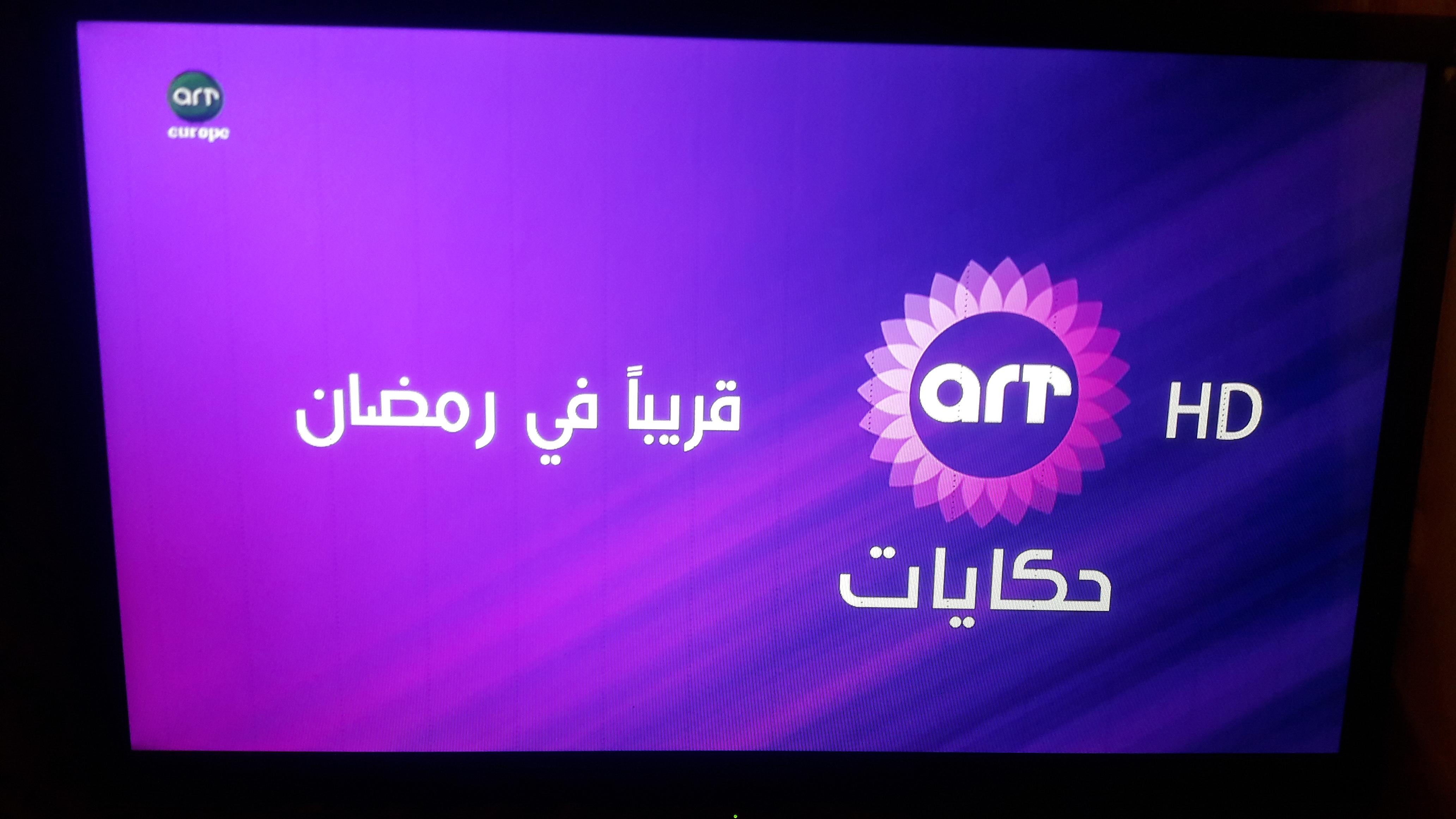 تردد قناة ART حكايات Hekayat HD على النايل سات