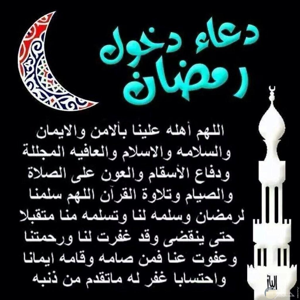 أدعية الرسول في رمضان أجمل شهور العام , فضل الدعاء في رمضان
