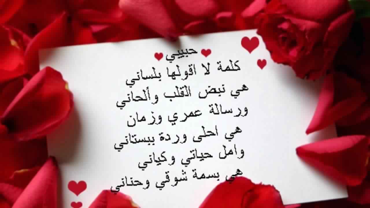 صباح الخير حبيبتي شعر قصير وباقة جديدة من الرسائل الرومانسية