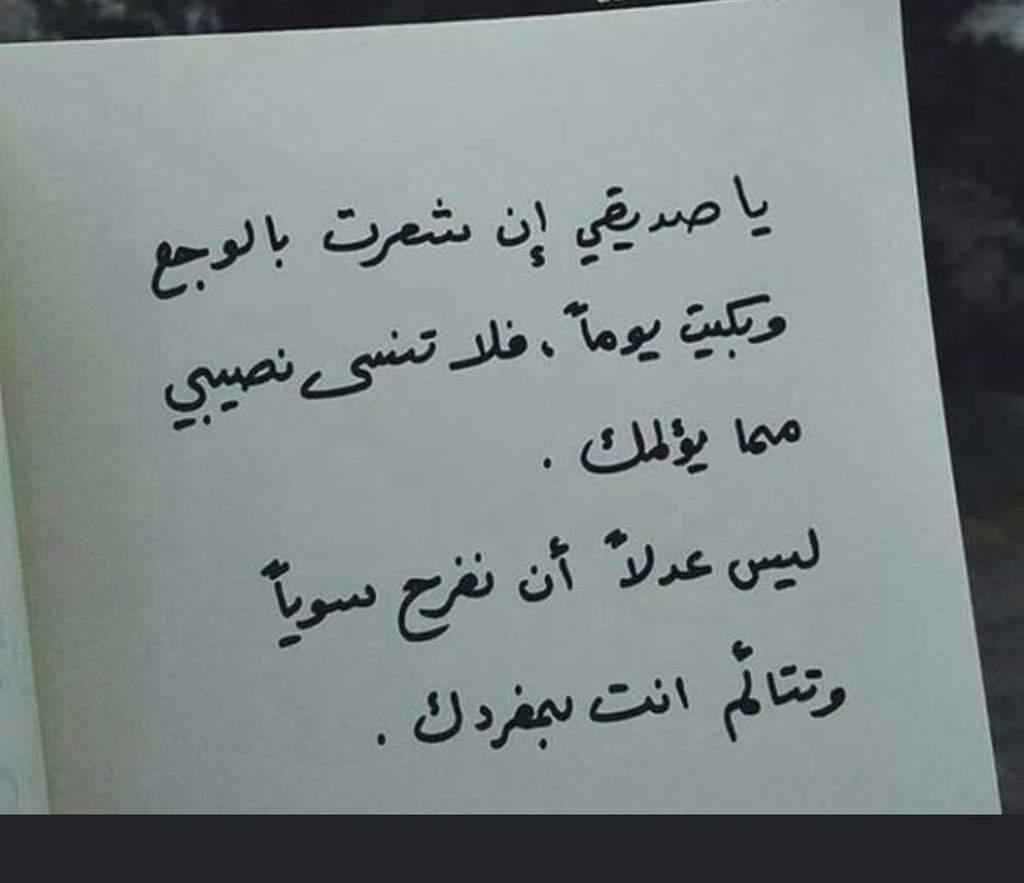 أجمل رسالة حب لصديق قريب لقلبك , رسائل من القلب للأصدقاء