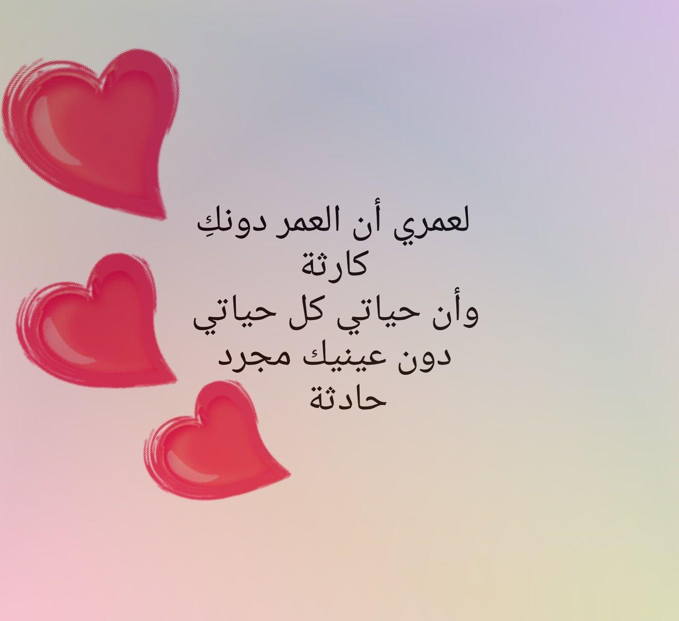 قصائد حب قصيرة , شعر رومانسي عن الحب للحبيب , اجمل عبارات الحب