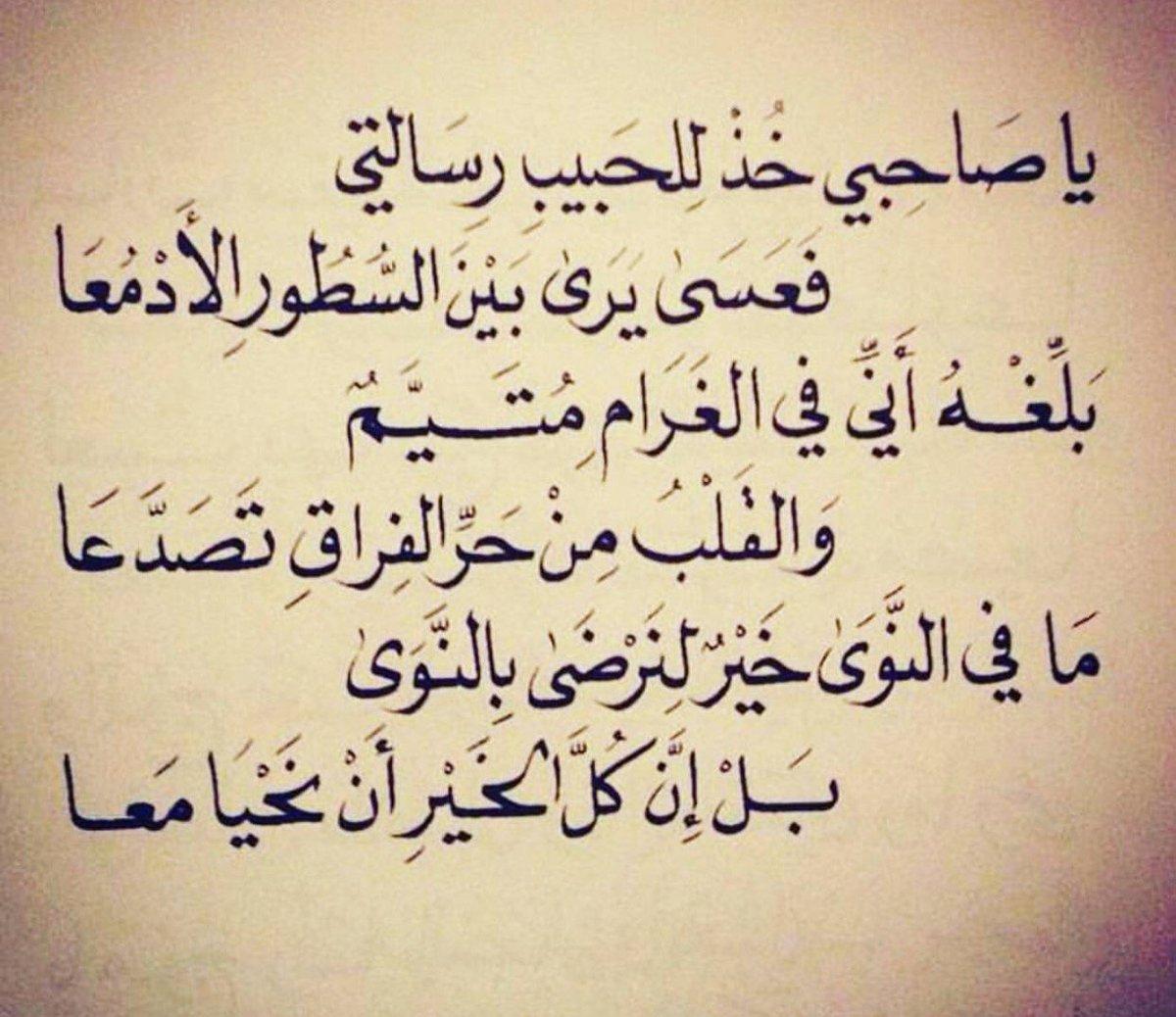 شعر عتاب قوي للصديق والحبيب معبر أشعار مصورة