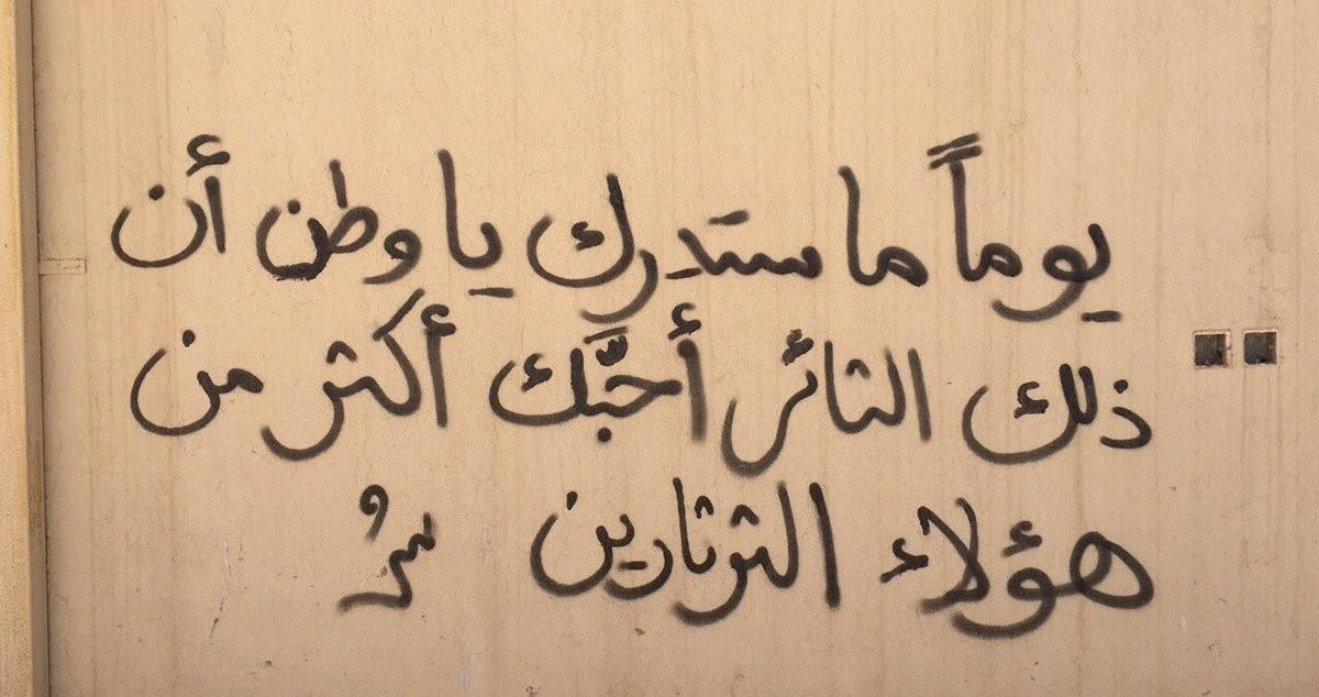 كلمات رائعة ومعبرة عن الوطن , اجمل ما قيل عن حب الوطن