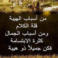 صور كتابية معبرة 2018 خلفيات مكتوب عليها مواعظ وعبر 6238fadaeyat