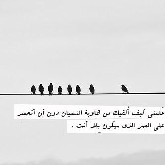 صور كتابية معبرة 2018 خلفيات مكتوب عليها مواعظ وعبر 6246fadaeyat