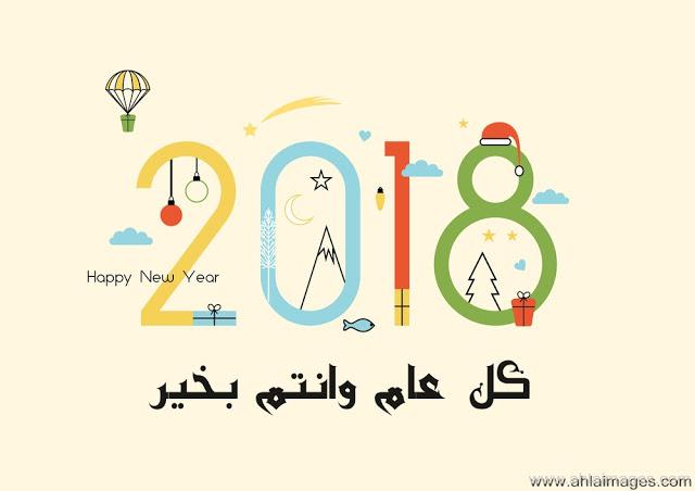 2019 2019 Happy Year 6307fadaeyat.png