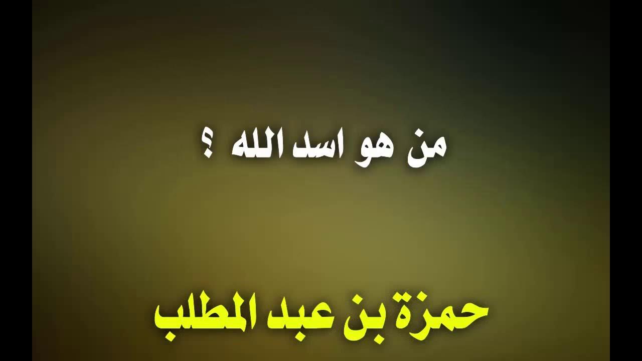 أصعب أسئلة إسلامية اصعب 50 سؤال في الدين واجابته
