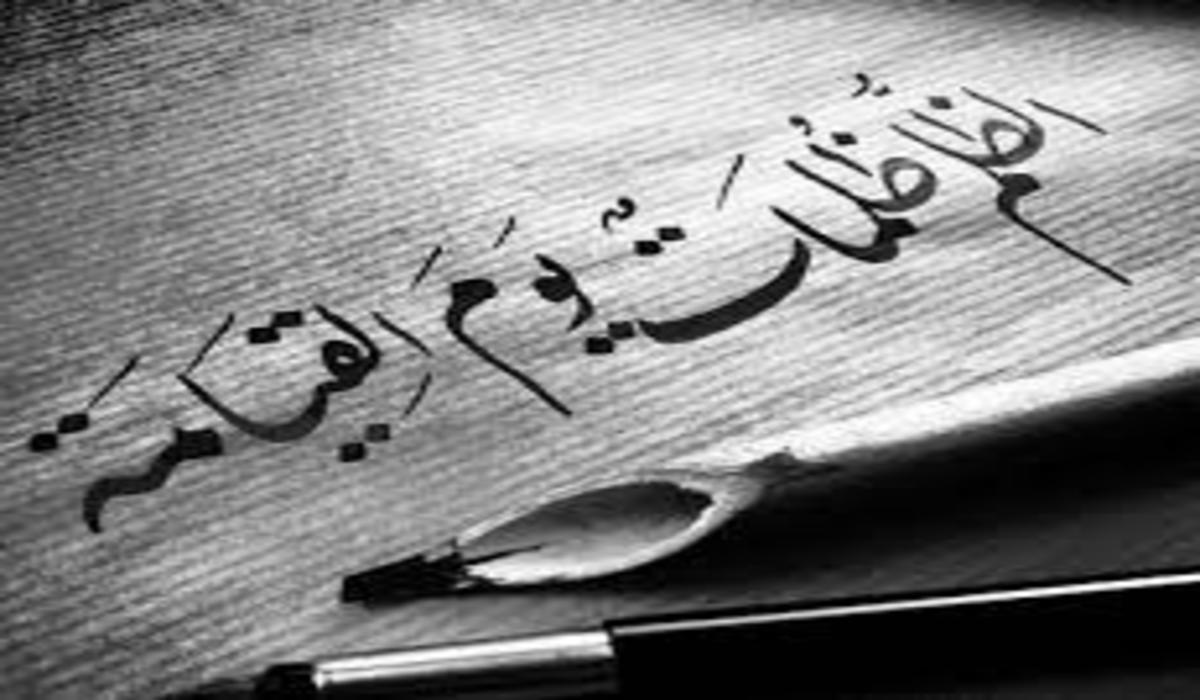 تعبير عن الظلم وأنواعه وكيف يظلم الإنسان نفسه , أقوال النبي عن الظلم