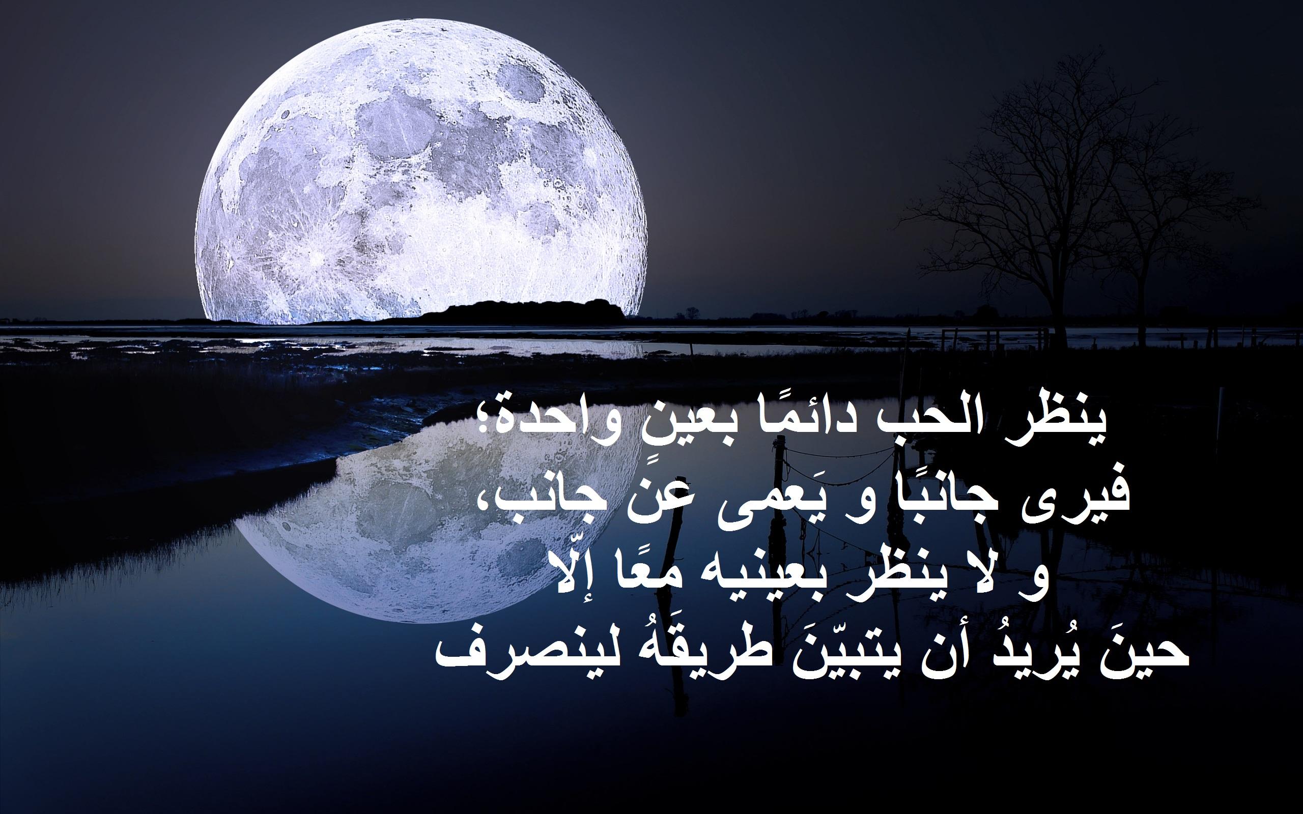 كلمات و همسات تعبر عن الحب حكم وعبر جميلة عن الحب