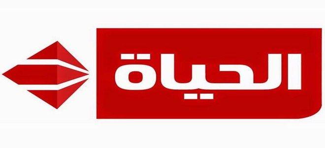 استقبال تردد قناة الحياة الجديد بصورة واضحة وصوت نقي دون تشويش hd