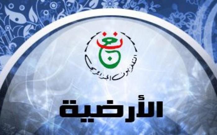 تردد قناه الجزائر الارضية على نايل سات بجودة عالية hd لمتابعة مباريات المنتخب الجزائري