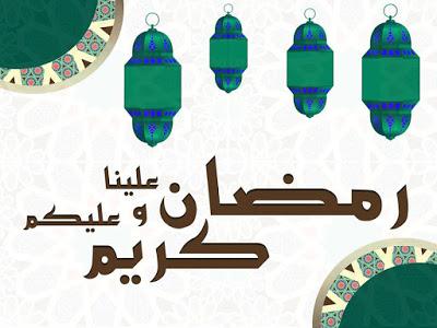 صور فانوس رمضان رمزيات رمضان 2021-1442 هجريا صور رمضان كريم