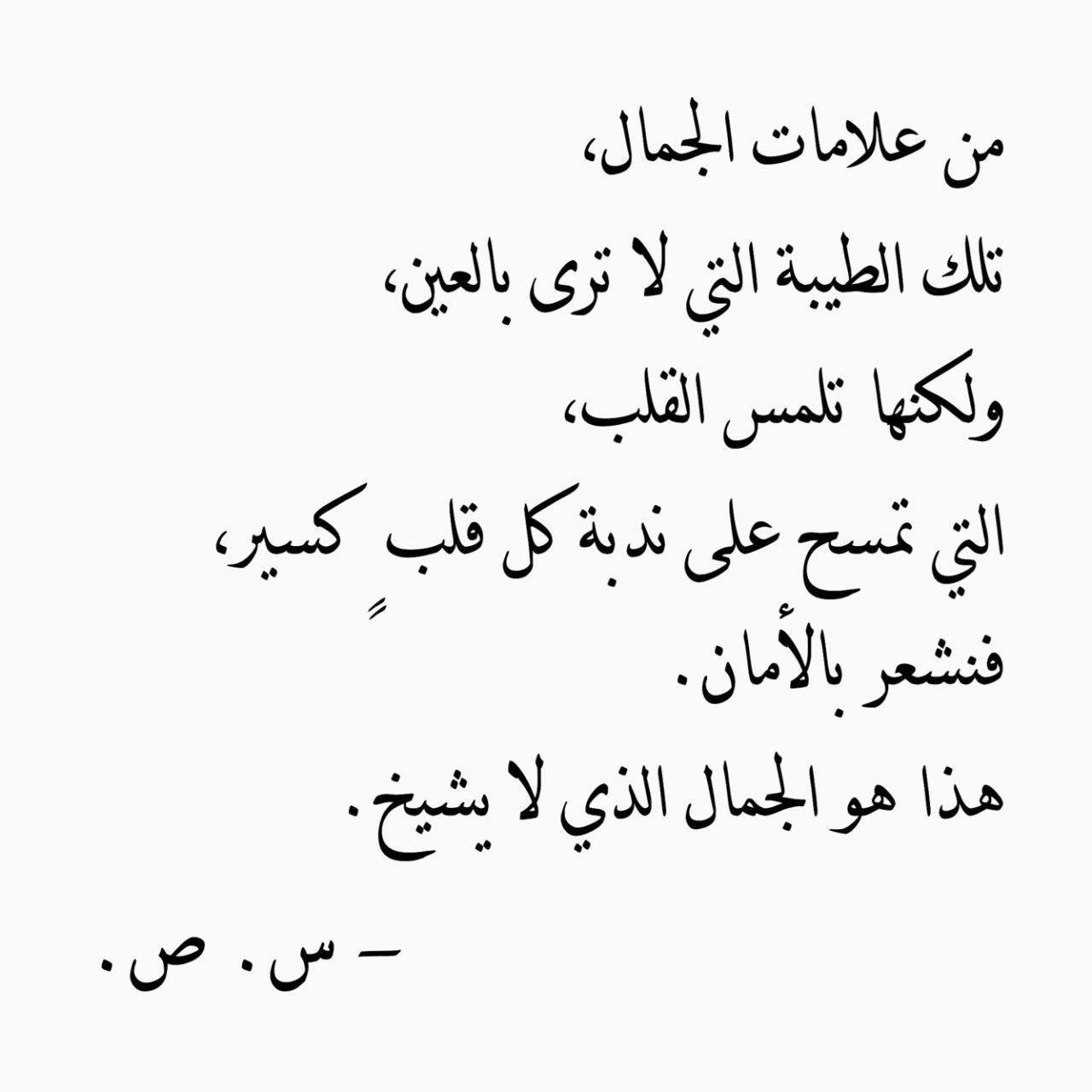 خواطر صفاء القلوب من أجمل ما قرأت كلمات نابعة من القلب