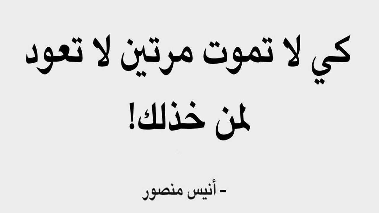 حكم مصورة كلام مختصر عن الحياة والناس عبارات واقعية ومقنعة
