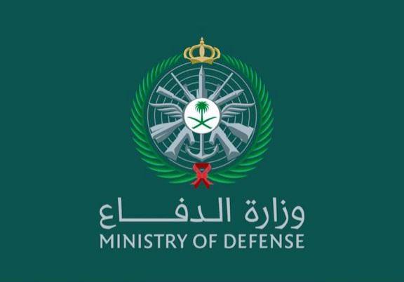 وظائف وزارة الدفاع السعودية 1442 tajnidreg mod gov sa موعد التسجيل رجال ونساء
