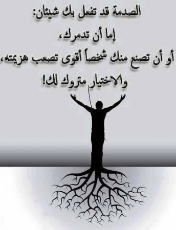 حكم عن الظلم - عبارات عن الظلم - كلام عن ظلم الناس