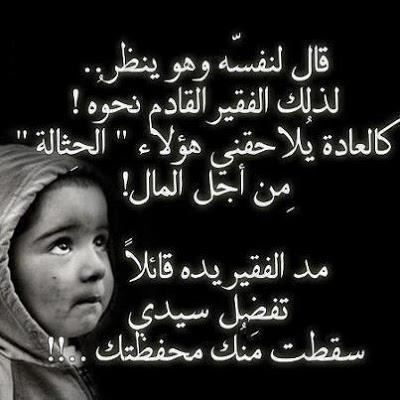 صور عن التكبر 2018 عليها كلام وعبارات غرور قوى 6970fadaeyat