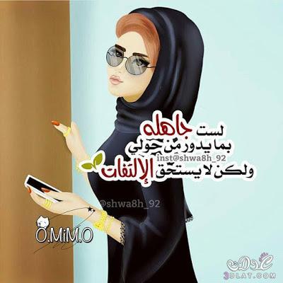 صور عن التكبر 2018 عليها كلام وعبارات غرور قوى 6976fadaeyat