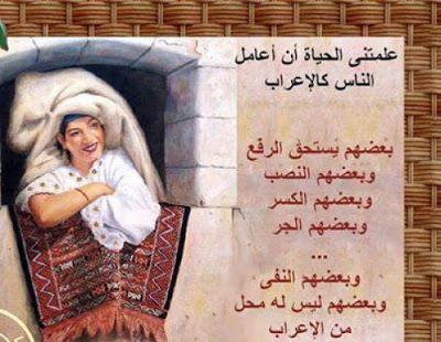 صور عن التكبر 2018 عليها كلام وعبارات غرور قوى 6985fadaeyat