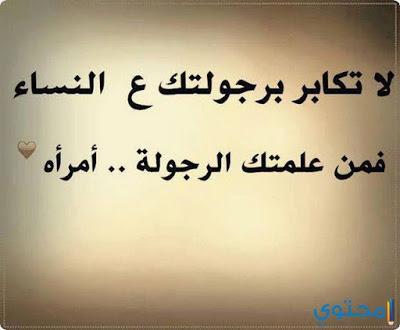 صور عن التكبر 2018 عليها كلام وعبارات غرور قوى 6987fadaeyat