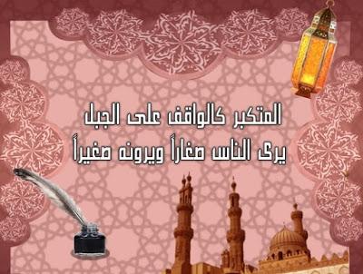 صور عن التكبر 2018 عليها كلام وعبارات غرور قوى 6989fadaeyat