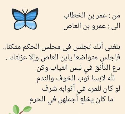 صور عن التكبر 2018 عليها كلام وعبارات غرور قوى 6991fadaeyat