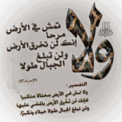 صور عن التكبر 2018 عليها كلام وعبارات غرور قوى 6998fadaeyat
