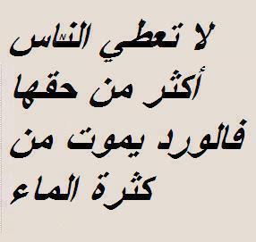 صور عن التكبر 2018 عليها كلام وعبارات غرور قوى 6999fadaeyat