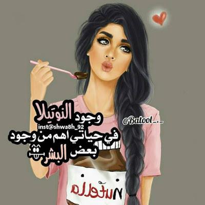 صور عن التكبر 2018 عليها كلام وعبارات غرور قوى 7001fadaeyat
