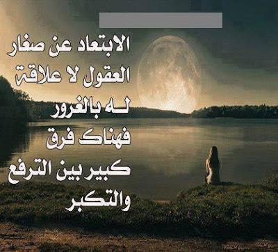 صور عن التكبر 2018 عليها كلام وعبارات غرور قوى 7012fadaeyat