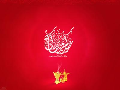 صور عن عيد الفطر 2020 خلفيات كتابية تهنئة للعيد السعيد