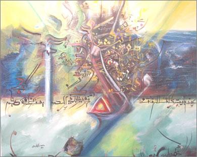 معرض للتراث العُماني بالأردن