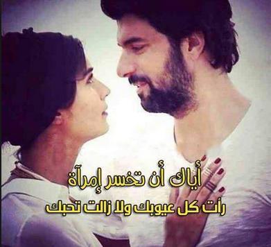 أحلى كلام عن الحب من طرف واحد 2018 خواطر عن الحبيب 8012fadaeyat.png