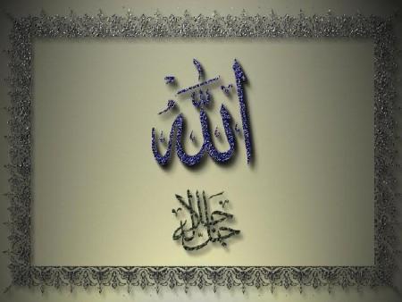 صور الله اكبر , صور اسلاميه رائعه , صور لفظ الجلالة