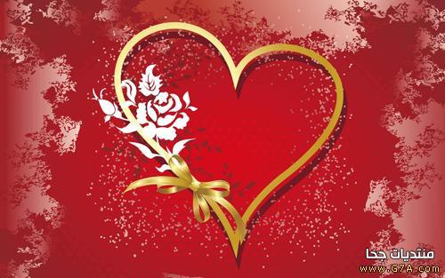 أحلى رسائل عيد الحب رومانسية ، مسجات حب قصيرة للفلانتين بالصور للموبايل للفيسبوك