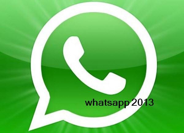 تحميل واتساب لأجهزة البلاك بيري BlackBerry 2013 , احدث اصدارات الواتس اب للبلاك بيري 2013