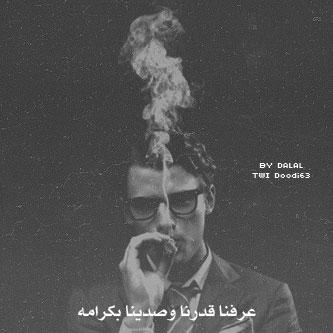 رمزيات وآتس اب لكل شي نهاية الا قصتي معك- صور واتس اب دخان - رمزيات حزينة للواتس اب