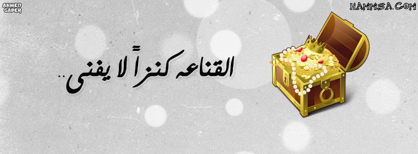 خلفيات فيس بوك للشاشه 2016 - Facebook wallpapers 2017