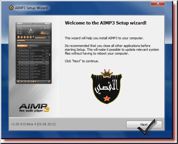�������� ������ ������ ����� ����� AIMP 3.50.1224 Final ������ �������� �2013
