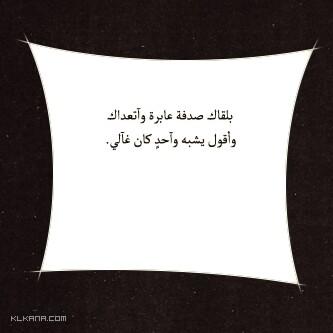 خلفيات سوداء بجمل مكتوبه للواتس اب الغياب و الفراق watts up black written background