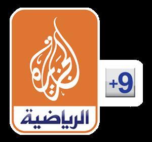 تردد قناة الجزيرة الرياضية 9+ على النايل سات NileSat