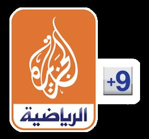 تردد قناة الجزيرة الرياضية 9+ الناقلة لكاس افريقيا 2013 على النايل سات NileSat