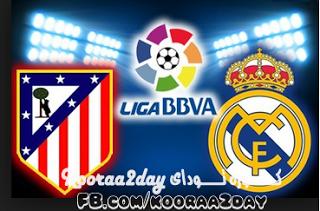 مباراة ريال مدريد وأتلتيكو مدريد 27-4-2013 فى الدوري الاسباني Match Real Madrid v Atletico Madrid
