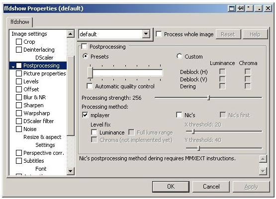 جديد الكوديك ffdshow video decoder rev 4507